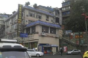 自贡东盛商务宾馆