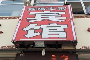 天津雍阳之家泉州路店