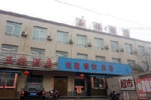 晋中玉根酒店