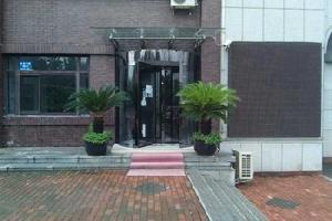 鸿升泉宾馆