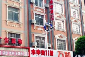 宾阳县水中央宾馆(南宁)