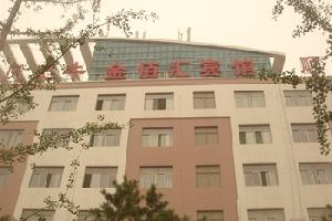 淄博临淄金佰汇二店