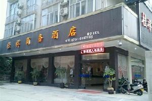 钦州灵山桂祥商务酒店