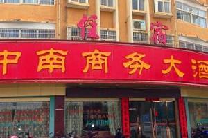 赣州上犹县中南商务大酒店(犹江大道)