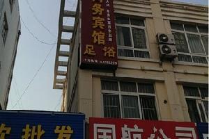 东海县晶都商务宾馆