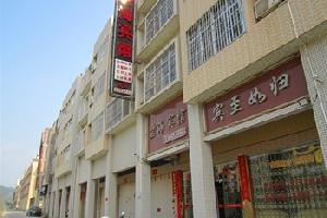 苍梧碧海宾馆(梧州)
