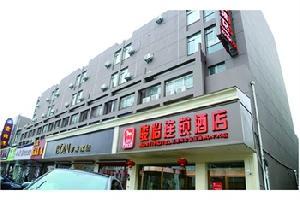 尚客优-骏怡精品酒店(扬州望月路店)