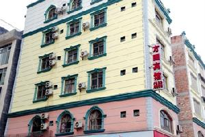 宾阳县方圆宾馆(南宁)