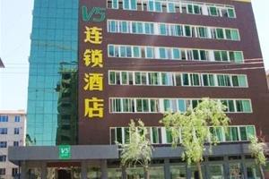V5连锁酒店(通辽店)