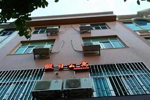 东山佳滨商务假日公寓
