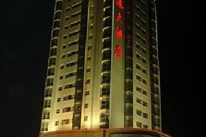 兰州民航商务酒店(原兰州空港海航商务酒店)