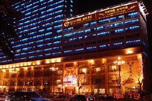 洛阳国豪商务酒店