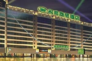 肇庆名典商旅酒店