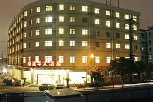 杨建华大酒店(上海沪南店)