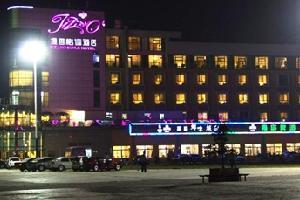 蚌埠提香格调酒店
