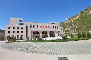 延安旅游酒店预定干部培训党课预约一站式服务