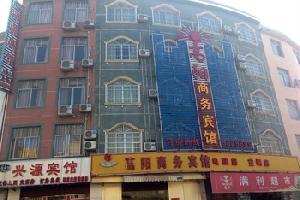武宣县高阳商务宾馆(来宾)