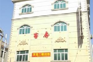 惠州骏达宾馆