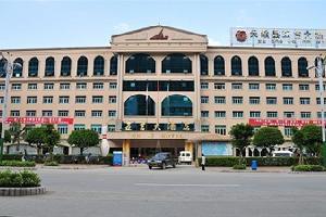 天峨五吉大酒店