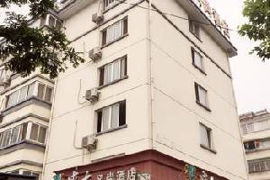 衢州盛大风尚酒店