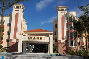 广州新垦宾馆