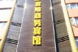 吴忠金灿商务宾馆