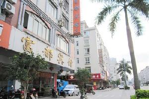 苍梧富都宾馆(梧州)