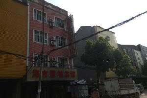汉川海市蜃楼宾馆