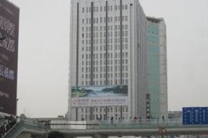 成都凯宾酒店(依腾店)