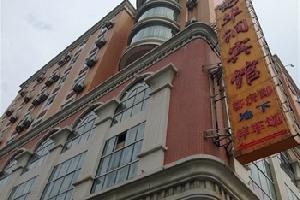 茂名电白华润宾馆