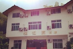 蜀南竹海桂花园酒店