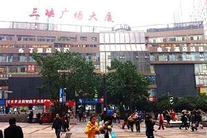 布丁酒店连锁(重庆沙坪坝三峡广场步行街店)