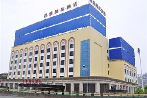 衡阳君雅洲际酒店