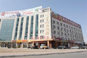 赤峰林西北方铜都酒店