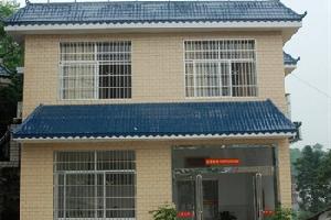 韶山毛佳酒店