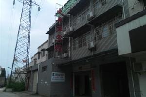 武汉太平洋宾馆
