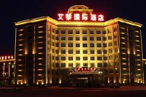 张掖山丹艾黎国际酒店