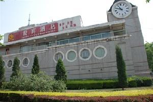 山西悦宾酒店