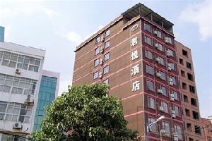 桂林君悦酒店
