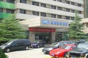 郑州佳园雅达酒店