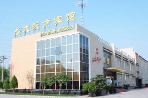 北京大东方宾馆