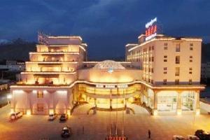 拉萨新鼎大酒店