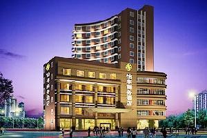 深圳怡丰商务酒店(机场店)