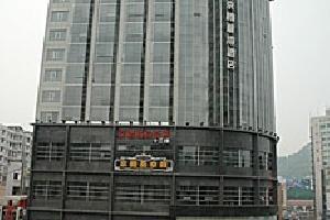 遵义京腾丽湾酒店