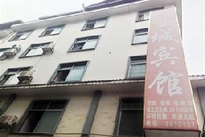 三江宝城宾馆(柳州)
