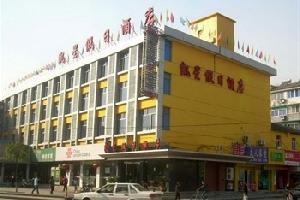 杭州凯星假日酒店