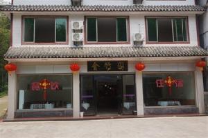 蜀南竹海金竹园酒店
