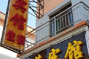 晋中芙蓉宾馆(大学城店)