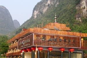桂林市荔浦丰鱼岩山城度假酒店