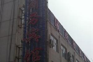 横山西域商务宾馆